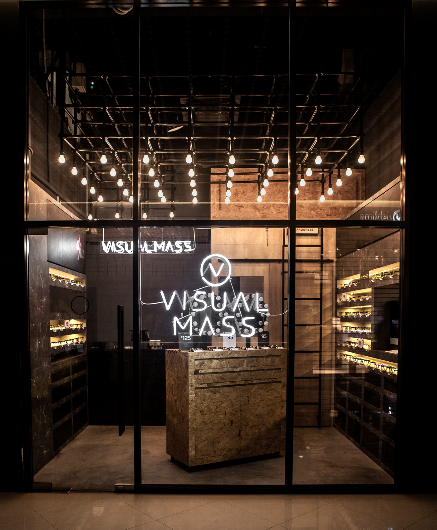 BRAVO visual mass ams design blog 5
